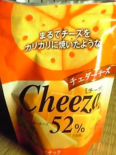 チーズスナック